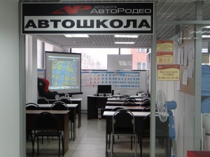 филиал на Гордеевке -2А